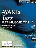 ジャズ ドラム、Jazz Drum