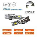 ZXREEK T20 LED バックランプ W3X16D/WX3X16D/7440/T20ピンチ部違い シングル ホワイト ハイパワー 30W 爆光 AC 12V-30V 対応 バックライト 3570 SMD led バックライト コーナリングランプ 後退灯 2個バルブ 一年保証付き