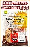 三晃商会 SANKO サニーメイド アップル 40g