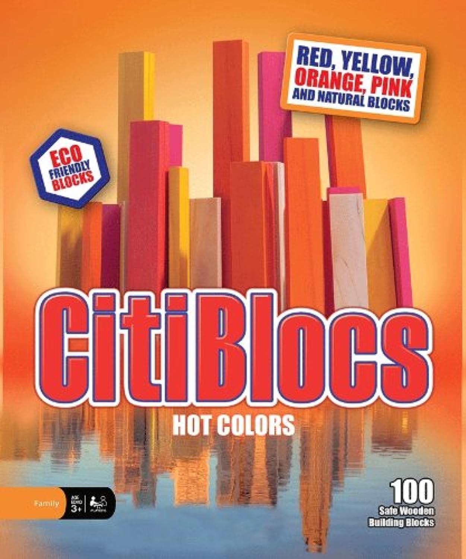 木製ブロック CitiBlocs シティブロックス ホットカラーセット100ピース