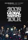 2008 BIGBANG LIVE CONCERT 『GLOBAL WARNING TOUR』(初回生産限定) [DVD] 画像