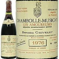 1976 シャンボール ミュジニー プルミエ クリュ レ ザムルーズ グリヴレ 赤ワイン 古酒 辛口 750ml Grivelet Chambolle Musigny 1er Cru Les Amoureuses
