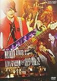 MASKED RIDER KIVA-LIVE&SHOW @ ZEPP TOKYO [DVD]