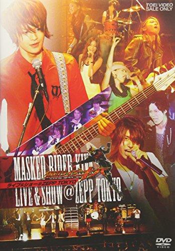 [画像:MASKED RIDER KIVA-LIVE&SHOW @ ZEPP TOKYO [DVD]]
