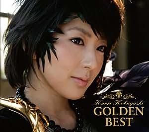 ゴールデン・ベスト(初回限定盤)(DVD付)