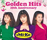 Mi-Ke Golden Hits~20th Anniversary~(DVD付) 画像