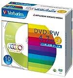 三菱化学メディア Verbatim DVD-RW 4.7GB くり返し記録用 1-2倍速 5mmケース 10枚パック 5色カラー DHW47NM10V1