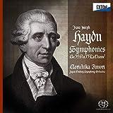 〈ハイドン:交響曲集 Vol.6〉交響曲:第39番、第61番、第73番「狩り」