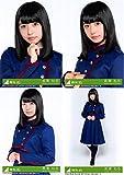 【長濱ねる】 公式生写真 欅坂46 不協和音 封入特典 4種コンプ