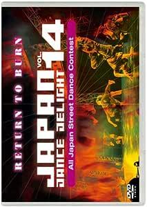 JAPAN DANCE DELIGHT VOL.14 [DVD]