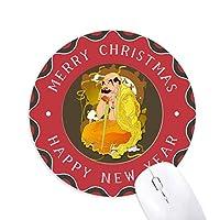 仏教の十八羅漢図のパターン 円形滑りゴムのクリスマスマウスパッド