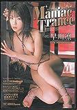 DVD>早川凛:Maniac trance早川凛 (<DVD>)