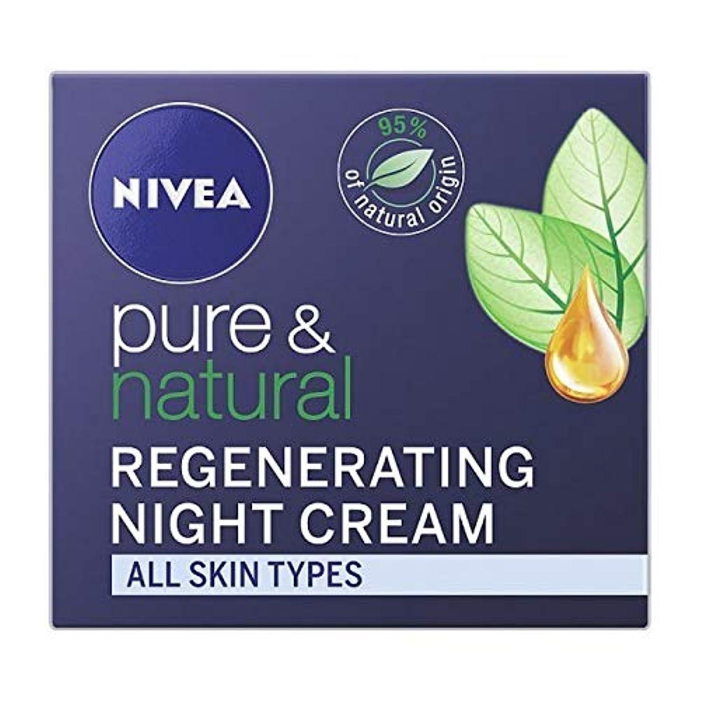 脅威受け継ぐラジカル[Nivea ] ニベアピュア&ナチュラル夜の顔のクリーム、50ミリリットル - NIVEA Pure & Natural Night Face Cream, 50ml [並行輸入品]