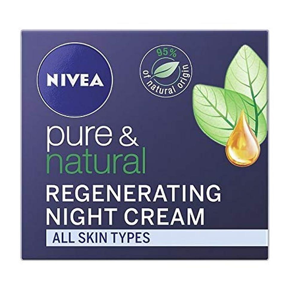 幻滅する回路発動機[Nivea ] ニベアピュア&ナチュラル夜の顔のクリーム、50ミリリットル - NIVEA Pure & Natural Night Face Cream, 50ml [並行輸入品]