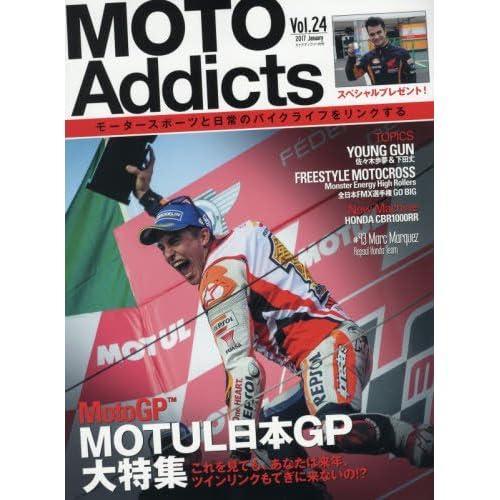MOTOAddicts(モトアディクツ) 2017年 01 月号 [雑誌]