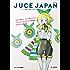 JUCE JAPAN vol.2: JUCEで作ろう! VST/AUプラグイン ~パラメトリックイコライザー制作記録~(Windows/MacOS対応)