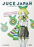 JUCE JAPAN vol.2: JUCEで作ろう! VST/AUプラグイン ?パラメトリックイコライザー制作記録?(Windows/MacOS対応)