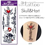 タトゥーシール Skull&Heart
