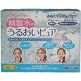 Angel Cotton 精製水でうるおいピュア ふきとり専科&パック 20包