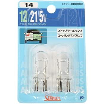 STANLEY [ スタンレー電気 ] BP7875 ブリスター電球 12V 21/5W NO14