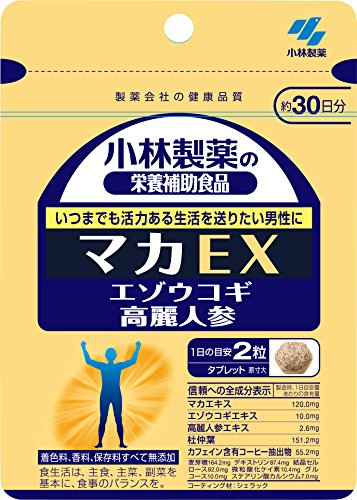小林製薬の栄養補助食品 マカEX 約30日分 60粒...