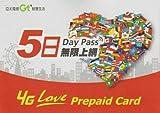 [亜太電信] 2枚セット 台湾 プリペイドSIM 4G-LTE 5日間 使い放題 データ通信 速度低下なし[並行輸入品]