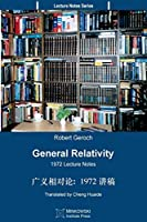 General Relativity (Translated Into Chinese): 1972 Lecture Notes