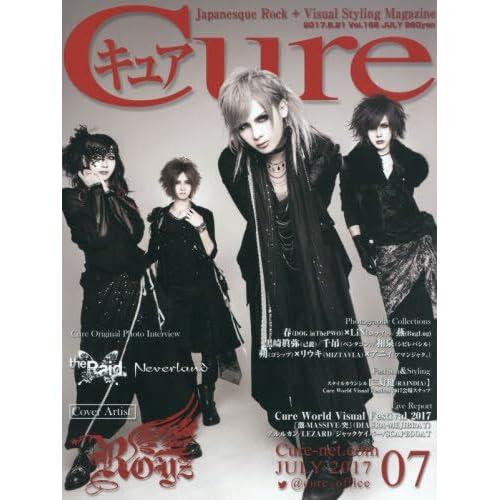 Cure(キュア) 2017年 07 月号 [雑誌]