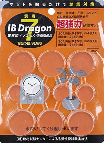 IB Dragon(アイビードラゴン) 耐震マット 無色透明 5mm厚×丸型 10枚入り TM-3005