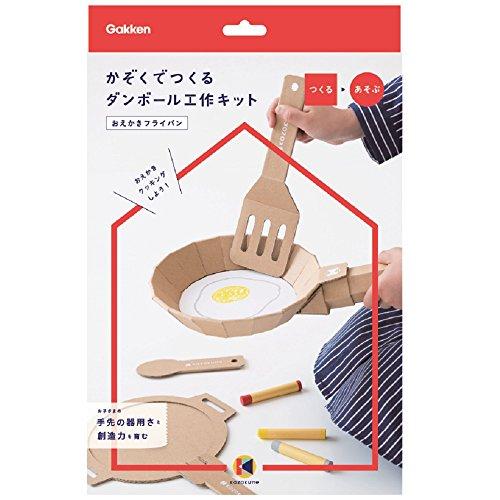 学研ステイフル 工作キット ダンボール かぞくでつくる kazokutte フライパン N15003
