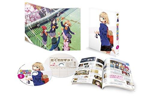 SHIROBAKO 第1巻 (初回生産限定版) [Blu-ray]の詳細を見る