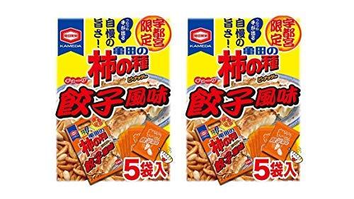 亀田の柿の種 宇都宮限定 餃子風味 × 2箱 (2箱【まとめ買い】)