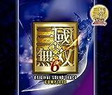 「真・三國無双6 オリジナル・サウンドトラック コンプリート盤」の画像
