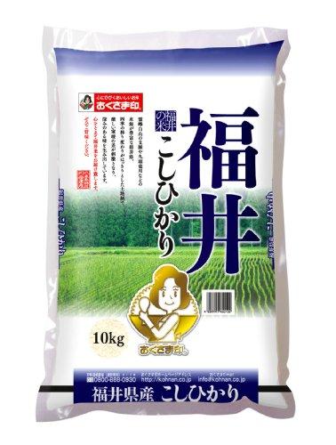 福井県産 コシヒカリ 10Kg