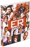 ER 緊急救命室 VI 〈シックス・シーズン〉 セット1 [DVD]