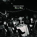 Hey Ho(初回限定盤B)