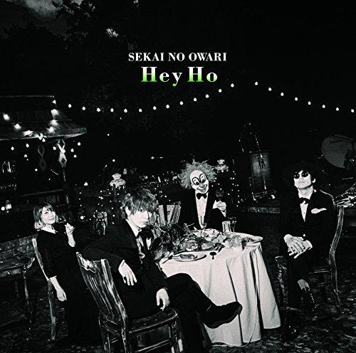 【早期購入特典あり】Hey Ho(初回限定盤B)(B2ポスター付)