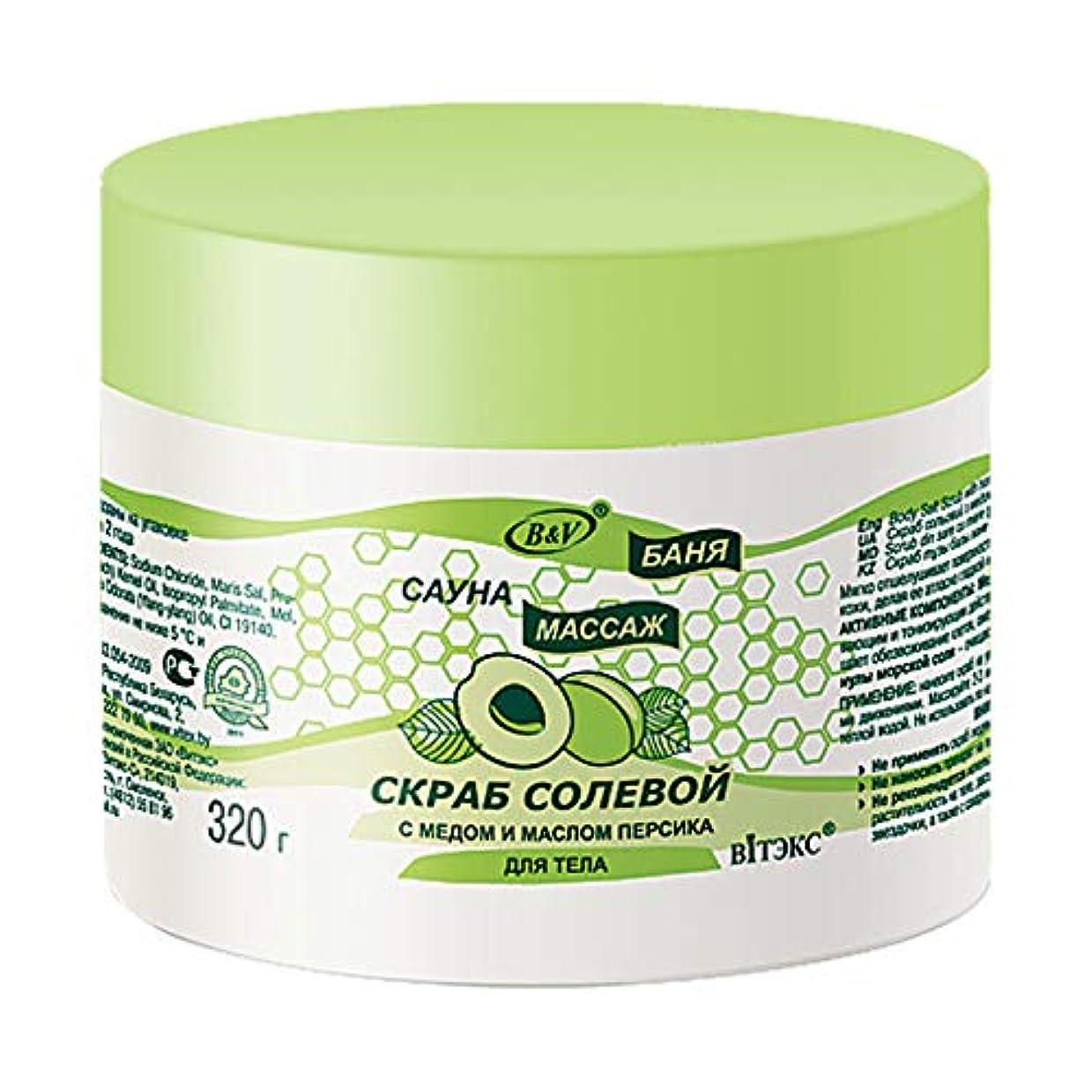 育成糸ナイロンBielita & Vitex | Bath Sauna Massage | Body Salt Scrub | Honey | Peach Oil | Sea Oil Granules | Vitamins | 320 ml