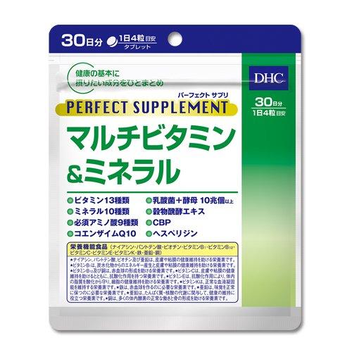パーフェクト サプリ マルチビタミン&ミネラル 30日分 【...