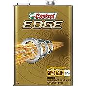 CASTROL(カストロール) エンジンオイル EDGE 5W-40 SN 全合成油 4輪ガソリン/...