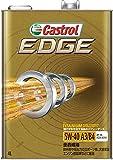 CASTROL(カストロール) エンジンオイル EDGE 5W-40 SN 全合成油 4輪ガソリン/ディーゼル車両用 4L [HTRC3]