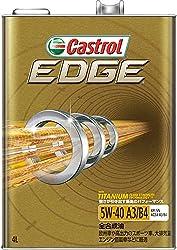 CASTROL(カストロール) エンジンオイル EDGE 5W-40 SN 全合成油 4輪ガソリン ディーゼル車両用 4L [HTRC3]