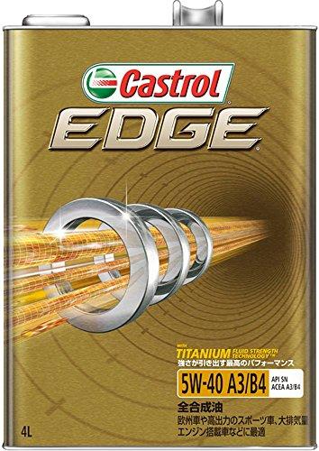 カストロール エンジンオイル EDGE 5W-40 4L 4輪ガソリン/ディーゼル車両用全合成油 S...