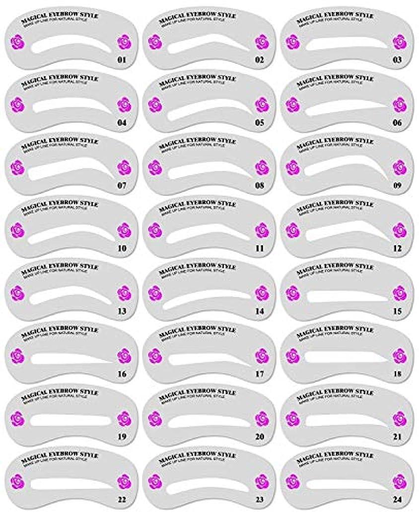 24種 眉毛テンプレート 24枚セット 太眉対応 24パターン 眉毛 気分で使い分け 眉用ステンシル
