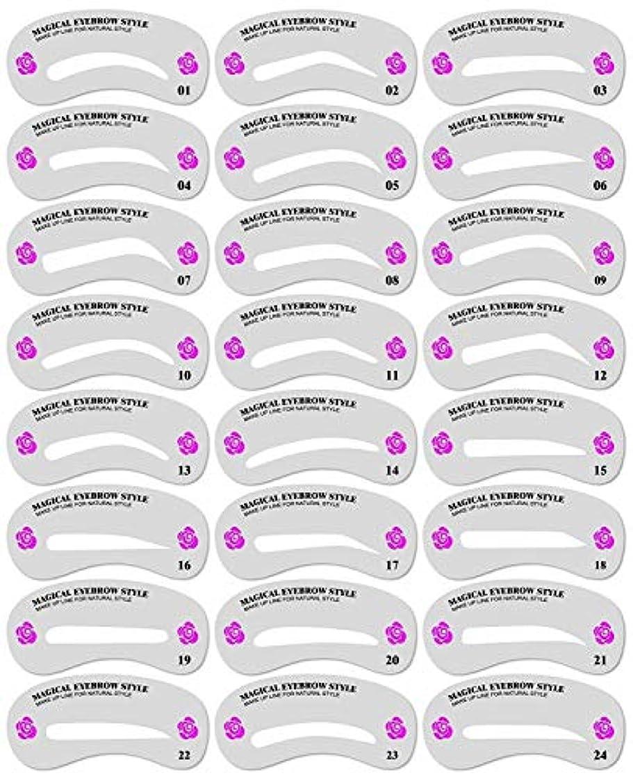 領事館淡いリーク24種 眉毛テンプレート 24枚セット 太眉対応 24パターン 眉毛 気分で使い分け 眉用ステンシル
