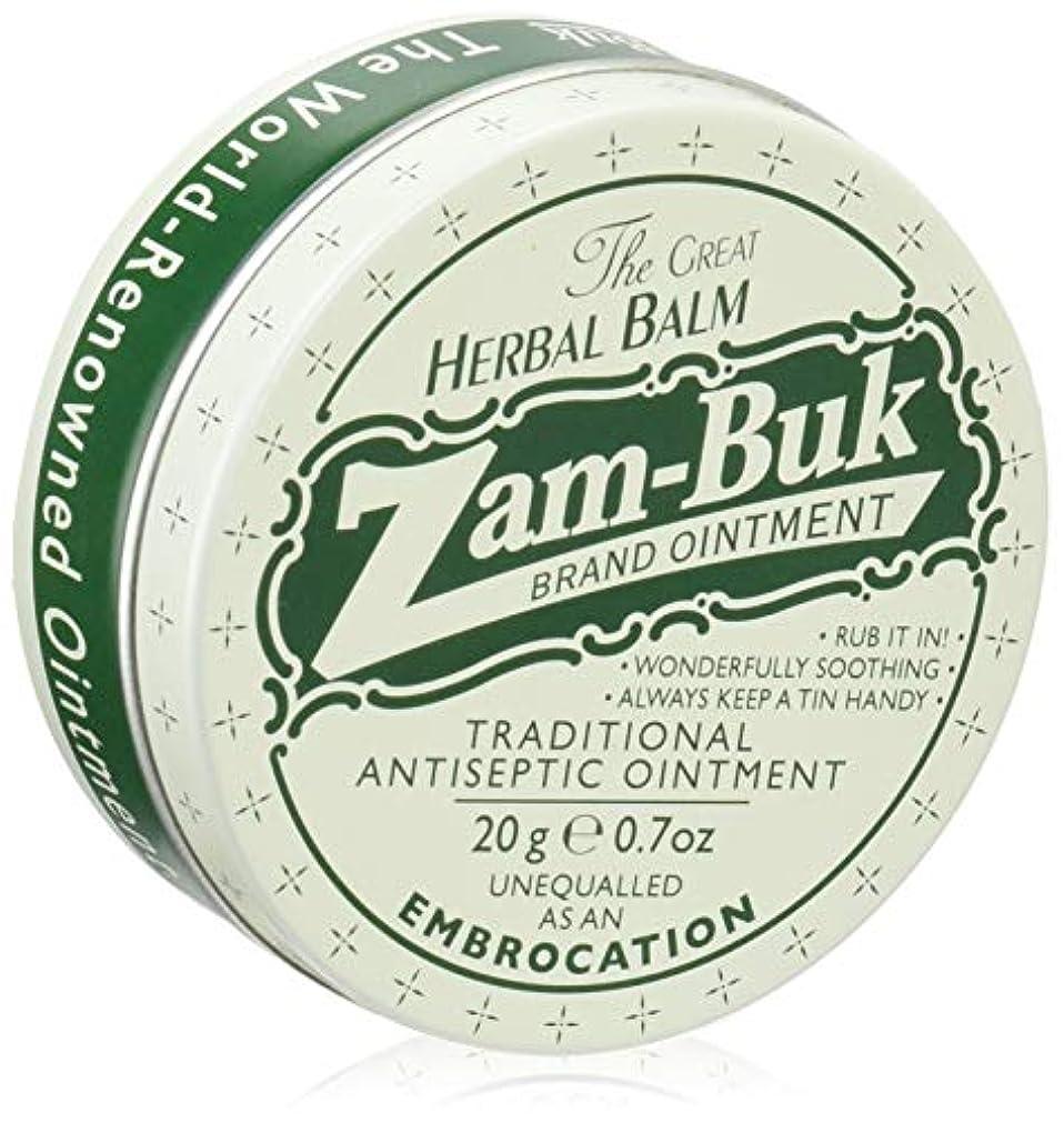 透明に確かに隠されたZam-Buk(ザムブック) ハーバル バーム (20g)
