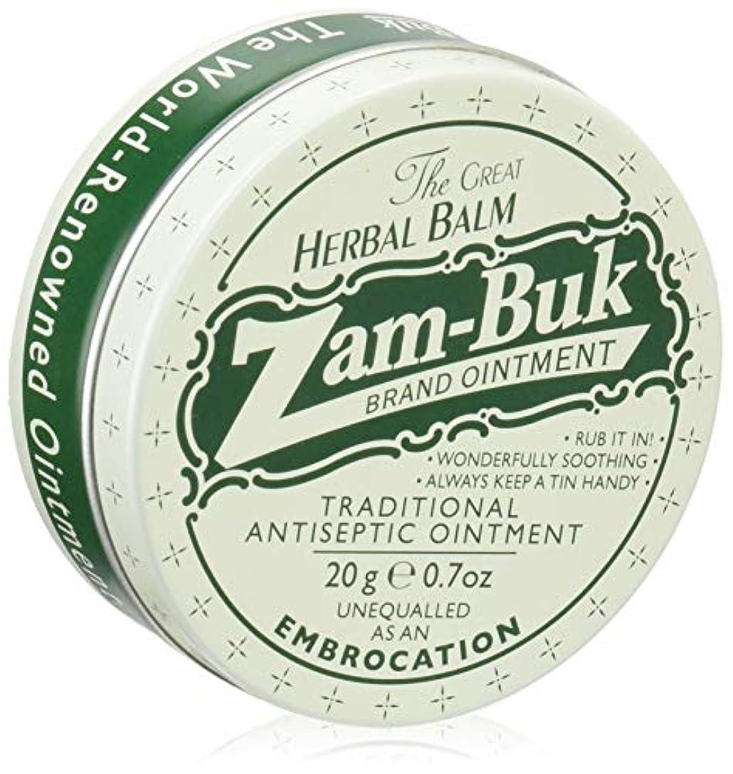アーティファクト白い始めるZam-Buk(ザムブック) ハーバル バーム (20g)