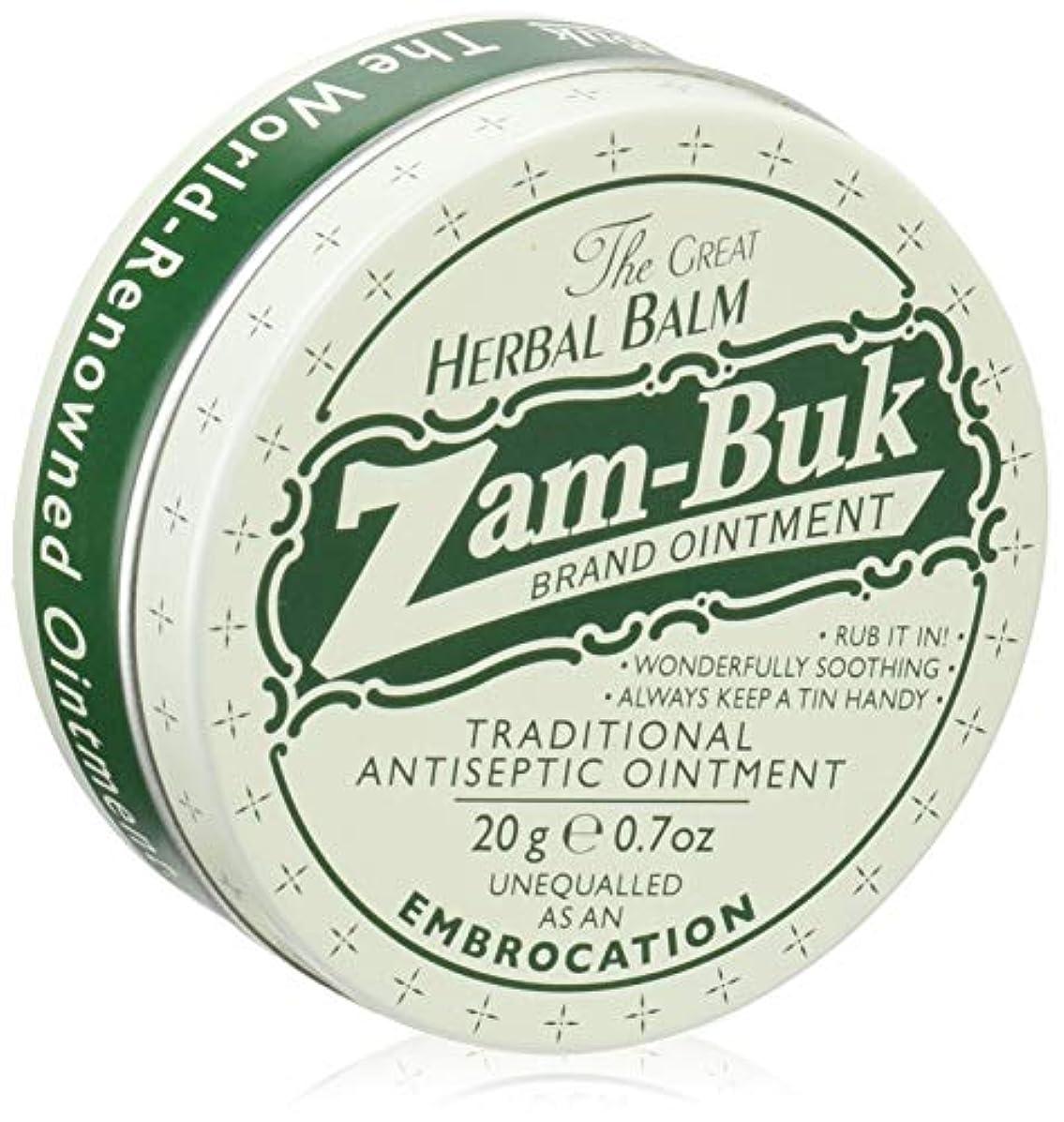 田舎者魅力的であることへのアピール竜巻Zam-Buk(ザムブック) ハーバル バーム (20g)
