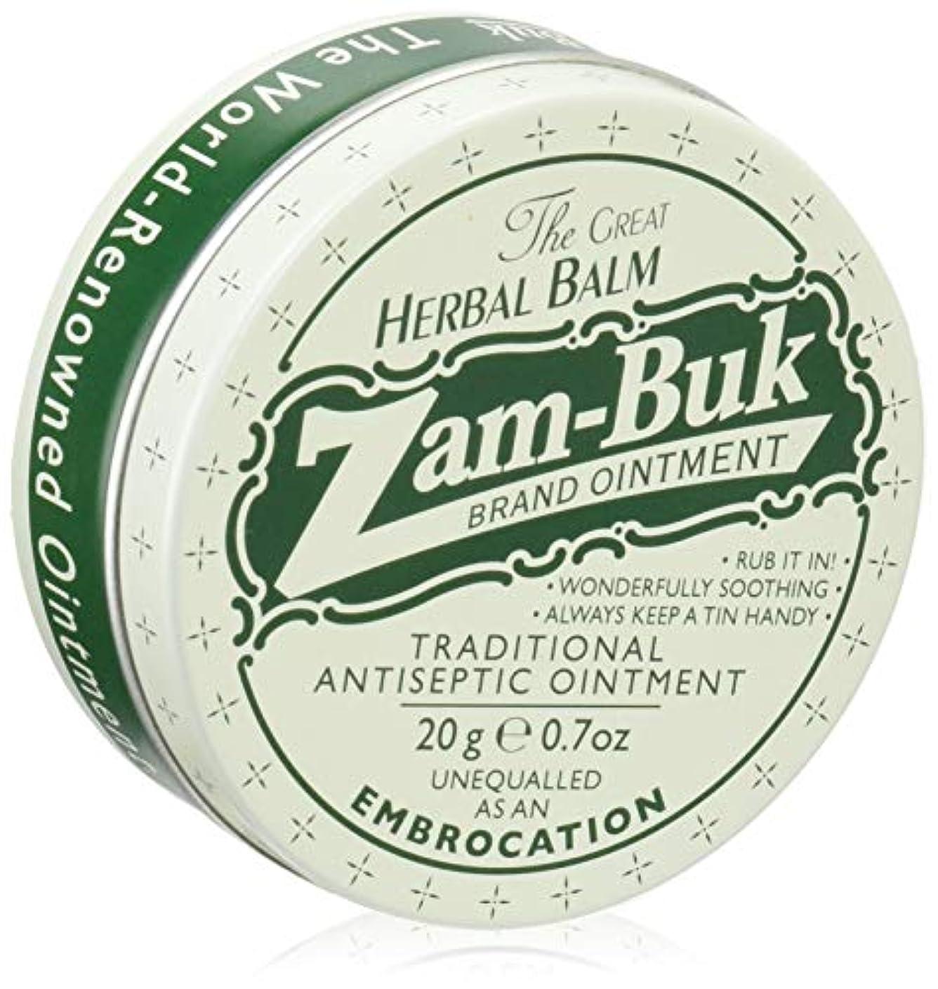 種類考慮精巧なZam-Buk(ザムブック) ハーバル バーム (20g)