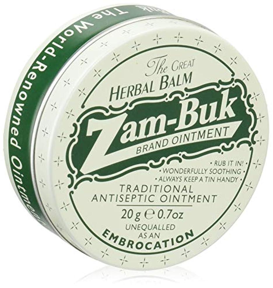 不利益きょうだいフェミニンZam-Buk(ザムブック) ハーバル バーム (20g)